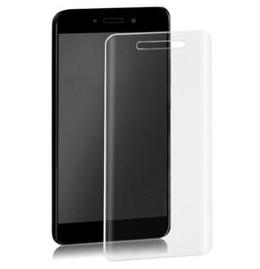 Szkło hartowane QOLTEC Premium do Huawei P9 Lite 2017