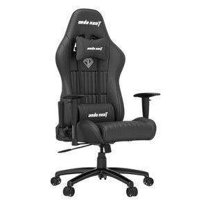 Fotel ANDA SEAT Jungle Series Czarny