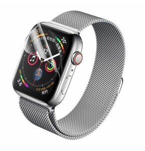Folia ochronna ROCK HydroGel do Apple Watch (42 mm)