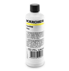 Odpieniacz KARCHER 6.295-874.0