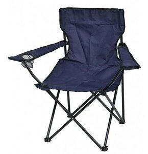 Krzesło turystyczne SASKA GARDEN Granatowy
