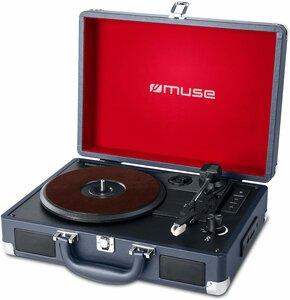 Gramofon MUSE MT-103 DB Granatowy