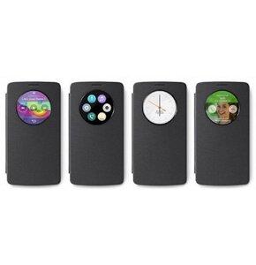 Etui LG Quick Circle do LG G3S Czarny