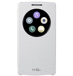 Etui LG Quick Circle do LG G3S Biały