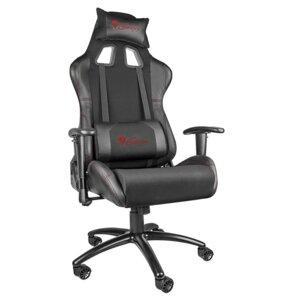 Fotel GENESIS Nitro 550 Czarny