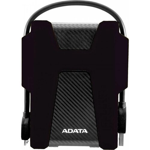 Dysk ADATA HD680 2TB HDD