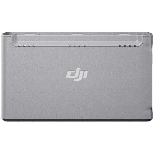 Hub do ładowania DJI do Mini 2