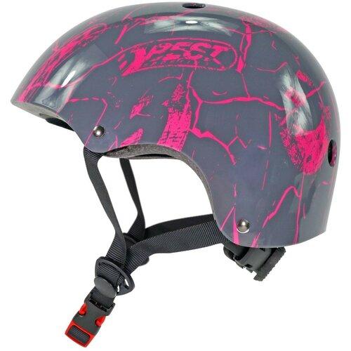 Kask rowerowy BEST SPORTING Skate Szaro-różowy dla dzieci (rozmiar M)