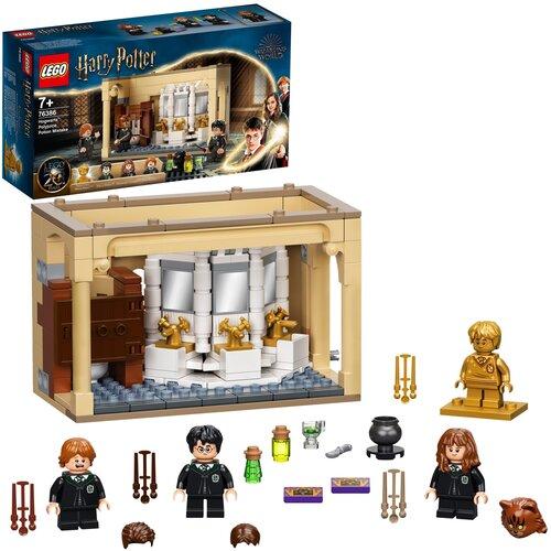 LEGO Harry Potter Hogwart: pomyłka z eliksirem wielosokowym 76386