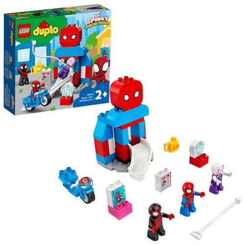 LEGO Duplo Kwatera główna Spider-Mana 10940